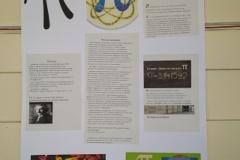 Учениците от ПГРКК - Русе отбелязаха деня на числото π - 14 март